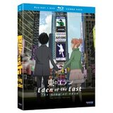 Eden of the East: The King of Eden (Blu-ray)