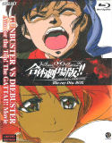 GunBuster vs DieBuster Aim for the Top! The Gattai Movie Limited Edition Blu-ray Disc Box (Blu-ray)