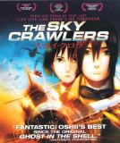 Sky Crawlers, The (Blu-ray)