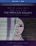 Tale of the Princess Kaguya, The (Blu-ray)