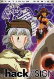 .hack//Sign: Login (DVD)