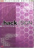 .hack//Sign: Terminus -- Limited Edition (DVD)