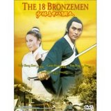 18 Bronzemen pt. 1, The (DVD)