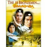 18 Bronzemen pt. 2, The (DVD)