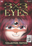 3x3 Eyes: Collectors Edition (DVD)