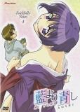 Ai Yori Aoshi: Volume 1 (DVD)
