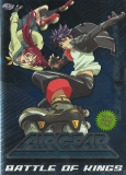 Air Gear Vol. 5: Battle of Kings (DVD)
