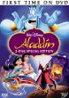 Aladdin -- Platinum Edition (DVD)