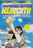 Animation Runner Kuromi (DVD)
