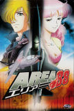 Area 88 -- Complete Collection (DVD)