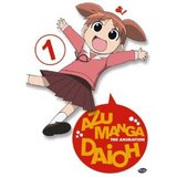 Azumanga Daioh: The Animation 1 (DVD)