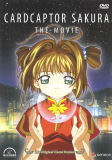 Cardcaptor Sakura: The Movie (DVD)