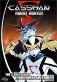 Cashan: Robot Hunter (DVD)