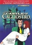 Castle of Cagliostro, The (DVD)