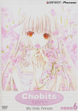 Chobits 6: My Only Person (DVD)