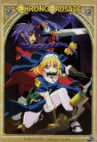Chrono Crusade: Complete Collection (DVD)