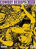 Cowboy Bebop: 3rd Session (DVD)