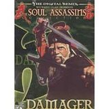 Damager (DVD)
