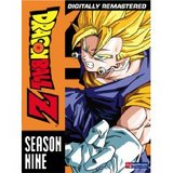 Dragon Ball Z: Season Nine (DVD)