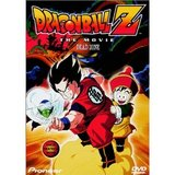 Dragon Ball Z: The Movie: Dead Zone (DVD)