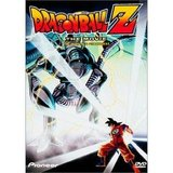 Dragon Ball Z: The Movie: The World's Strongest (DVD)
