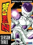 Dragon Ball: Season Three (DVD)