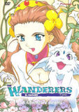 El-Hazard TV Series: The Wanderers: The Adventure Begins (DVD)