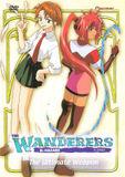 El-Hazard TV Series: The Wanderers: The Ultimate Weapon (DVD)