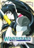 El-Hazard TV Series: The Wanderers: The Winds of War (DVD)