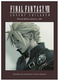 Final Fantasy VII: Advent Children -- Limited Edition Collector's Set (DVD)
