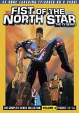 Fist of the North Star: The Series Volume 4 (DVD)