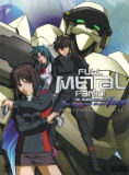 Full Metal Panic! The Second Raid: The Complete Series (DVD)