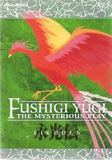 Fushigi Yugi: The Mysterious Play : Fushigi Yugi Eikoden (DVD)