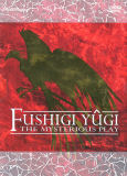 Fushigi Yugi: The Mysterious Play : Suzaku Box Set (DVD)