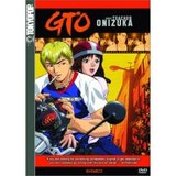 GTO: Great Teacher Onizuka: Showbiz (DVD)
