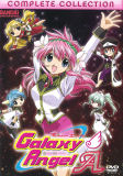 Galaxy Angel A: Complete Collection (DVD)