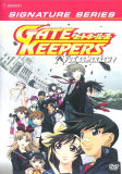 Gate Keepers Vol. 8: For Tomorrow! (DVD)