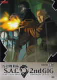 Ghost In The Shell: Stand Alone Complex: 2nd Gig: Vol.07 (DVD)