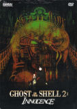 Ghost in the Shell 2: Innocence -- Limited Edition (DVD)