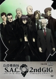 Ghost in the Shell: Stand Alone Complex: 2nd Gig: Vol.03 (DVD)