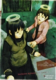 Haibane-Renmei: Day of Flight (DVD)