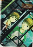 Haibane-Renmei: Wings of Sorrow (DVD)