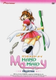 Hand Maid May -- Limited Edition DVD Box Set (DVD)