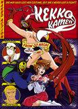Kekko Kamen (DVD)