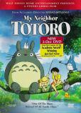 My Neighbor Totoro -- Disney Edition (DVD)
