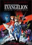 Neon Genesis Evangelion Death & Rebirth (DVD)