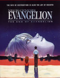 Neon Genesis Evangelion the Movie: End of Evangelion (DVD)