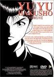 Ninku: The Movie / Yu Yu Hakusho: The Movie (DVD)