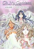 Oh My Goddess! Volume 2 (DVD)