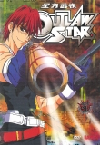 Outlaw Star: DVD Collection 1 (DVD)